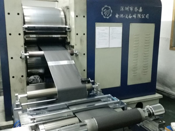 Li-po Battery Production Ability