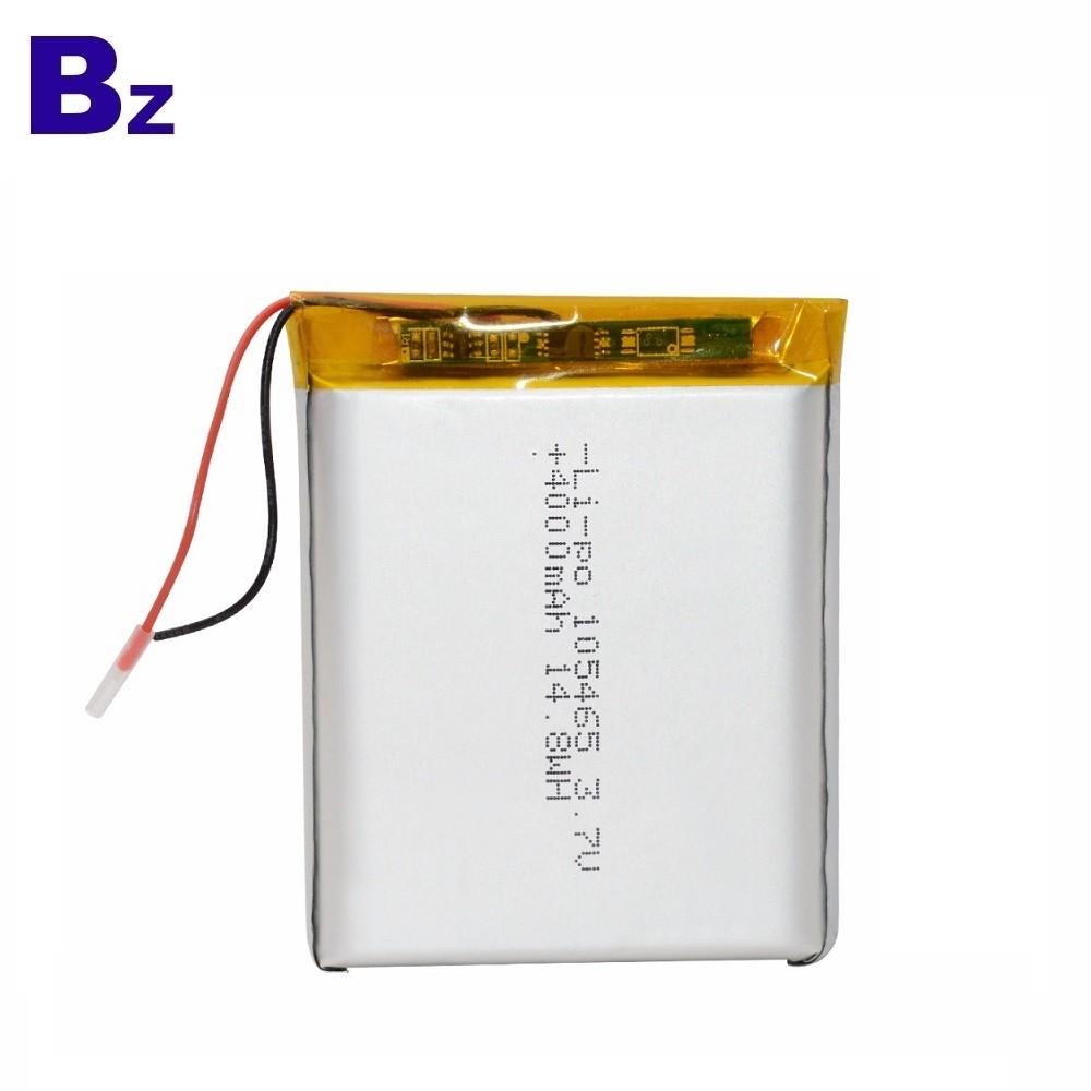 4000mAh Lipo Battery For Portable DVD