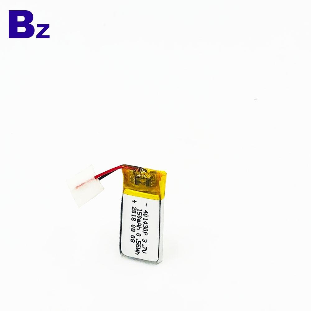 150mAh 3.7V Rechargeable Battery