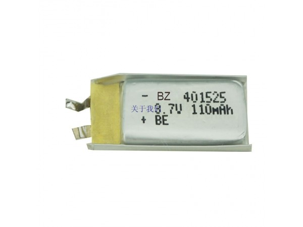 BZ 401525 110mAh 3.7V Lithium-ion Polymer Battery For Digital Product