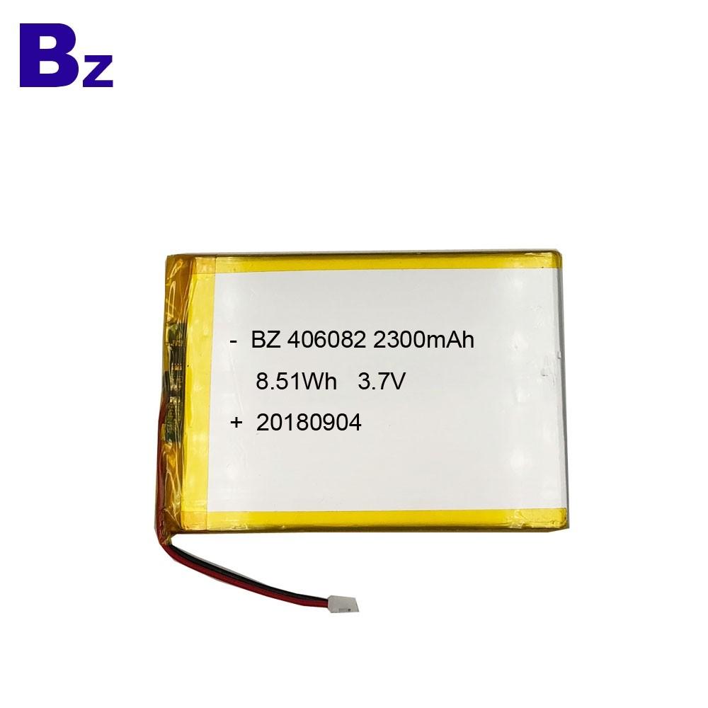 2300mAh 3.7V Lipo Battery