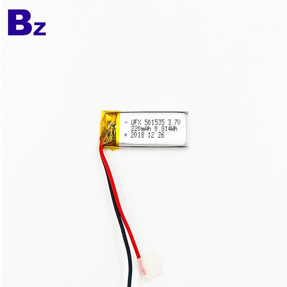 220mAh Lipo Battery for Interphone