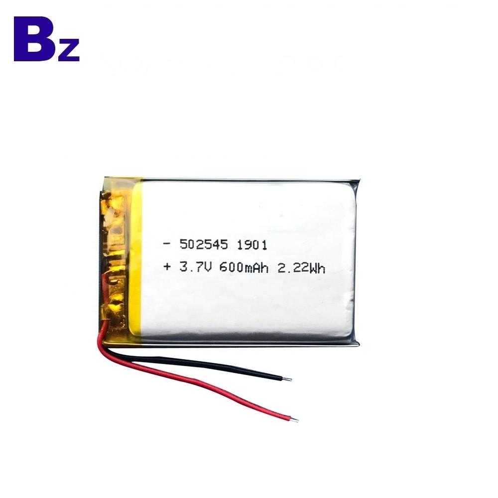 600mAh Lipo Battery with KC Certificate
