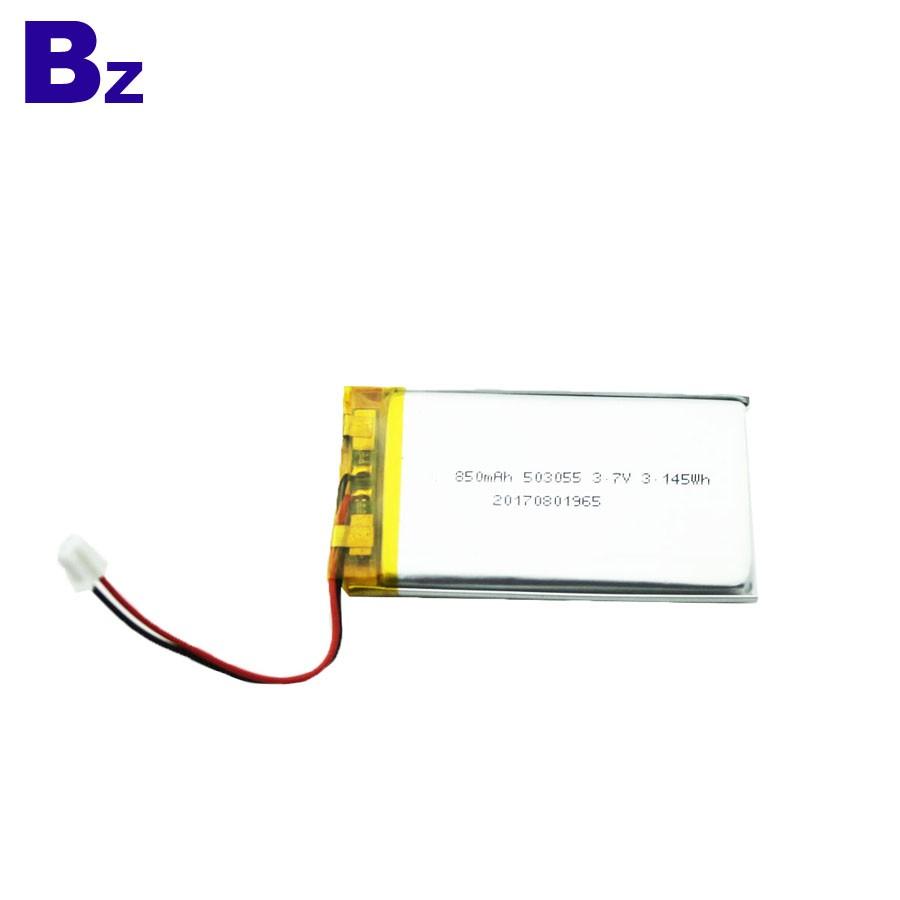 850mah 3.7V Rechargeable LiPo Battery