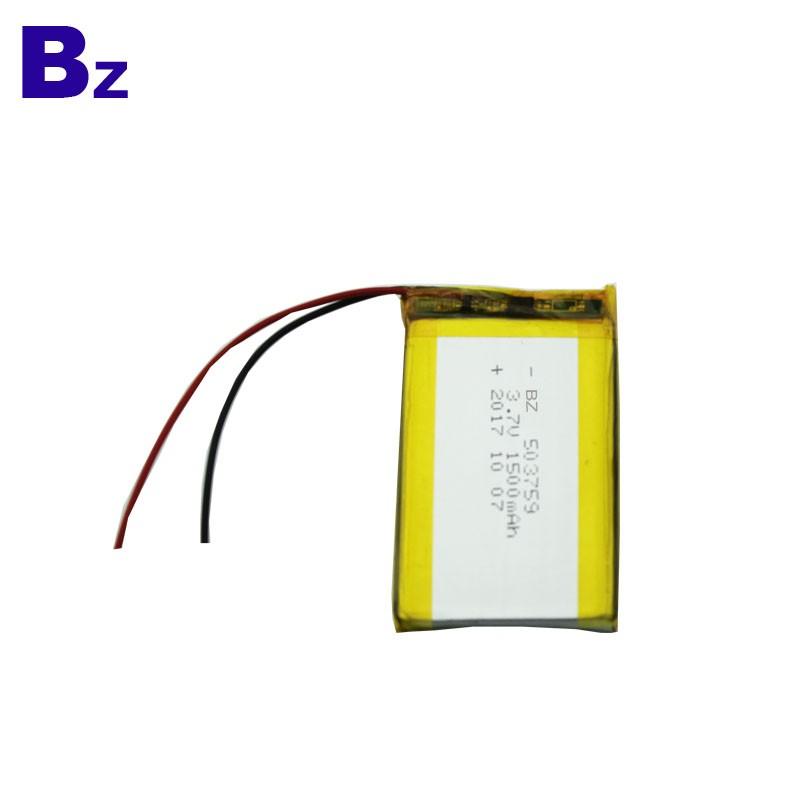 3.7V 1500mAh Lithium-ion Polymer Battery