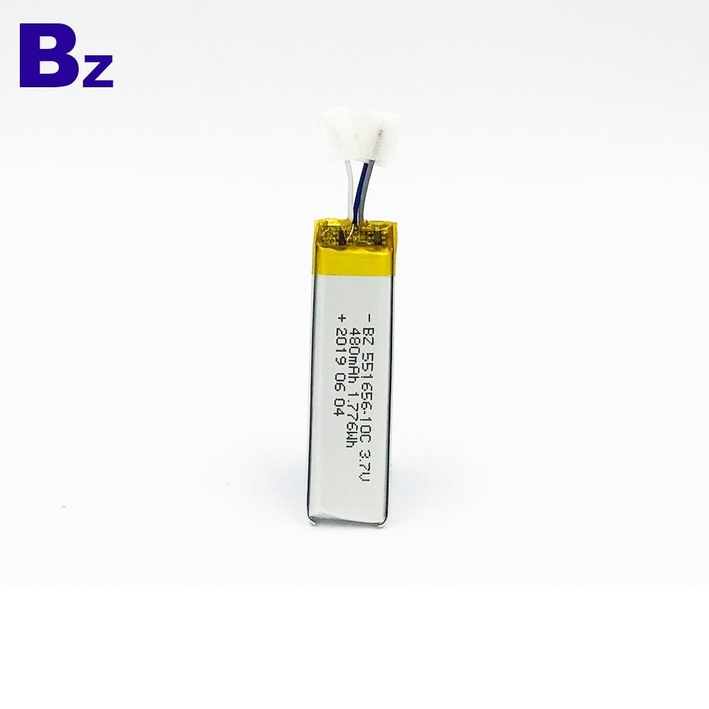 480mAh Battery for Smart Water Bottle