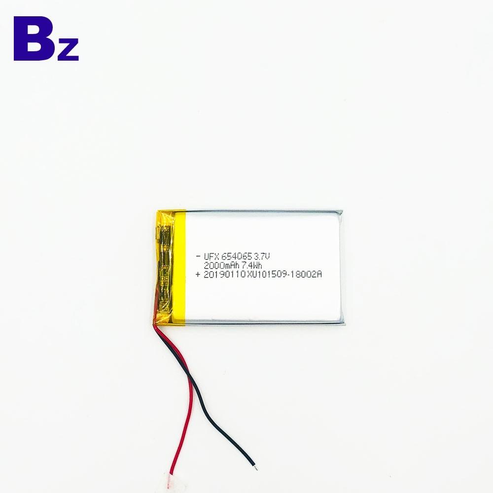 654065 2000mAh 3.7V Polymer Li-ion Battery