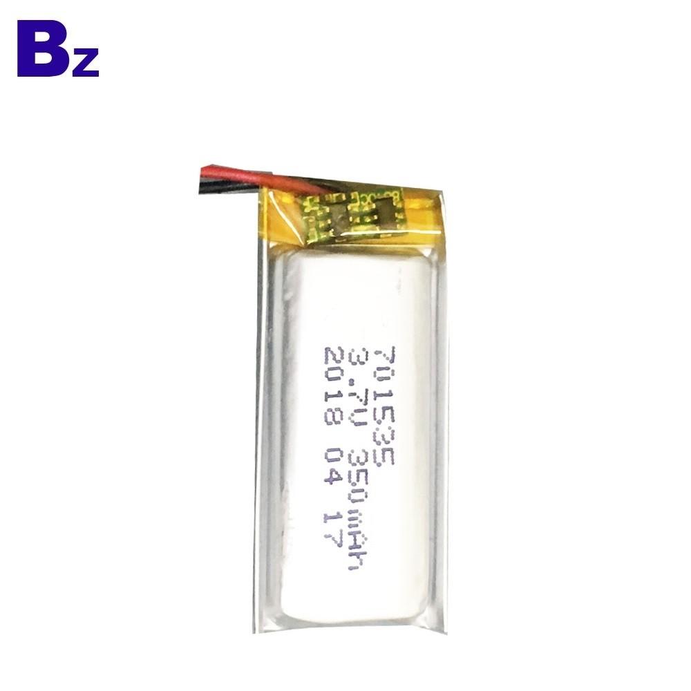 BZ 701535 350mAh 3.7V LiPo Battery