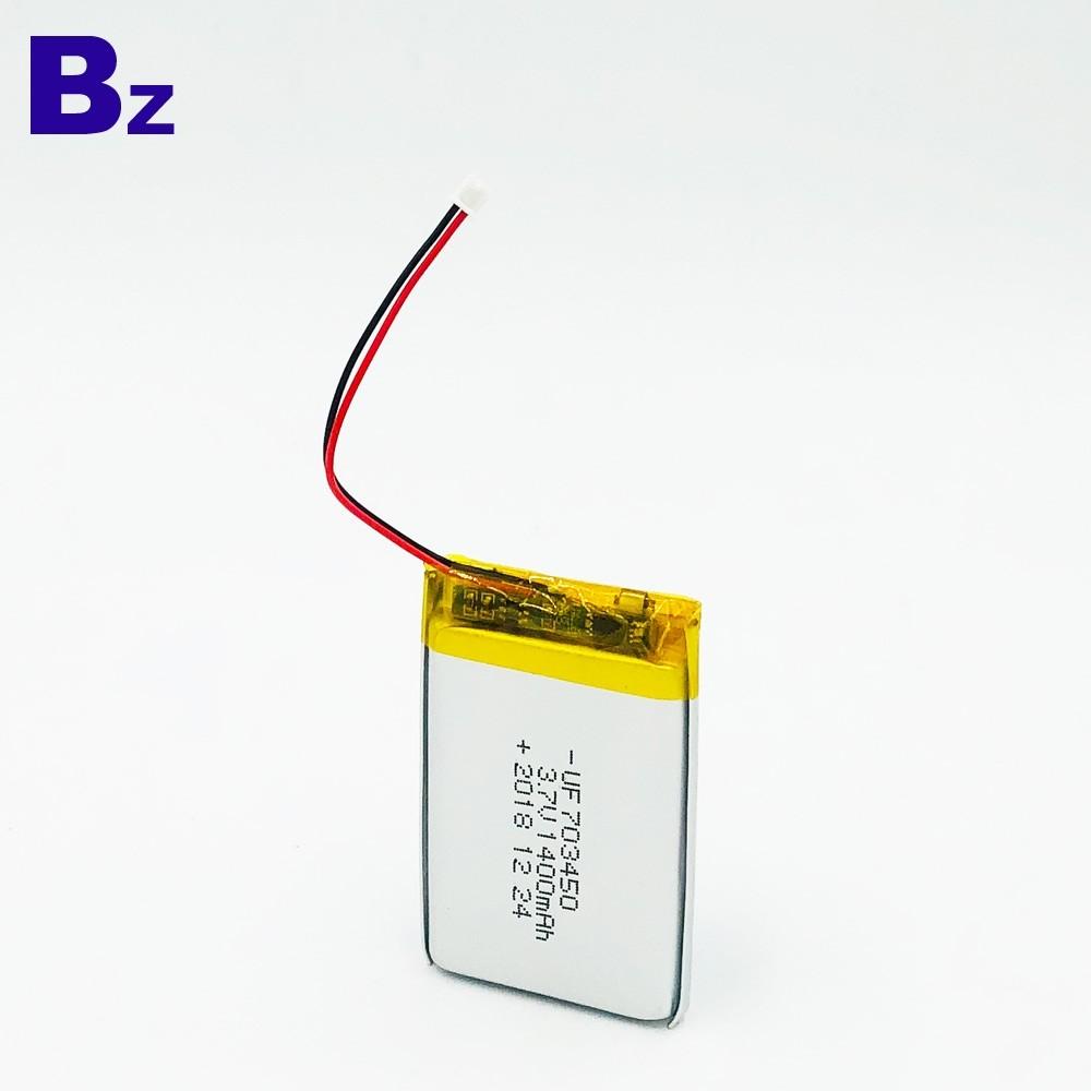 1400mAh Battery for Money Detector