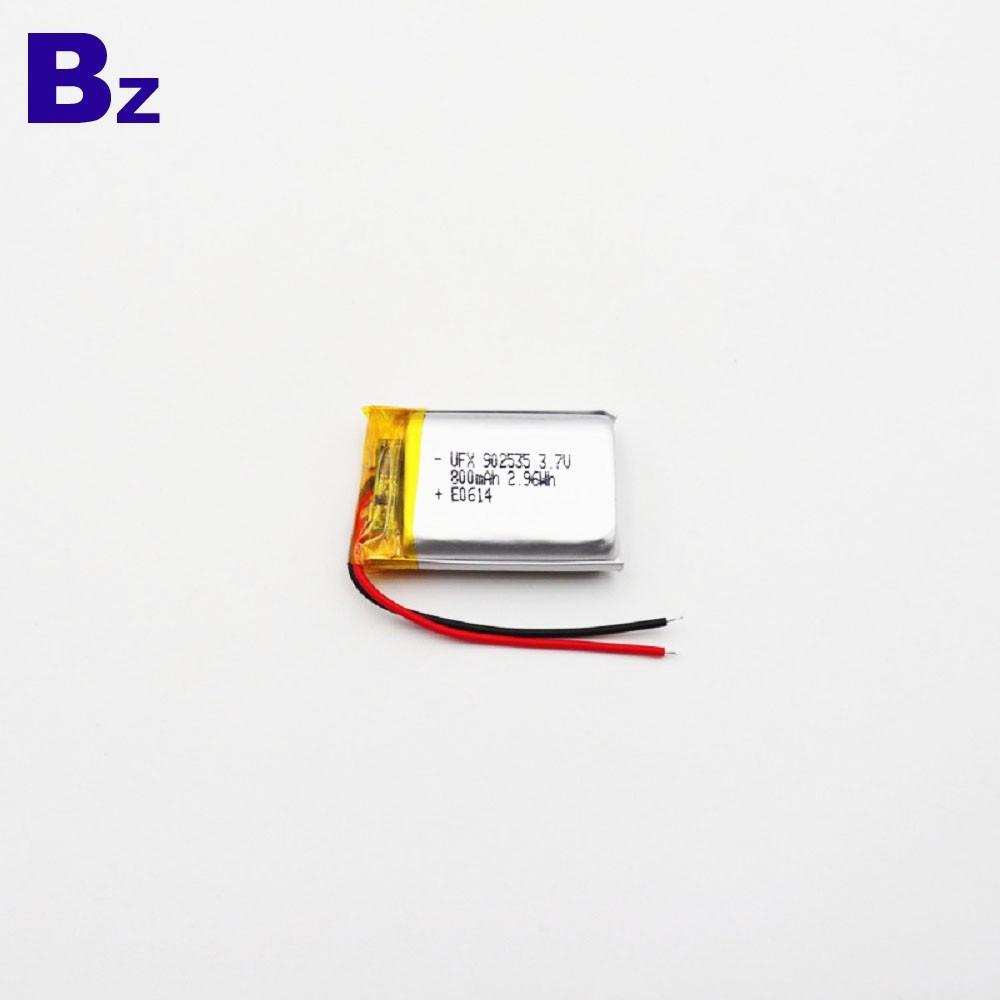 902535 800mAh 3.7V Li Polymer Battery