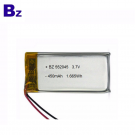 450mAh Lipo Battery with KC Certification