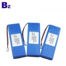 1850mAh 7.4V Rechargeable LiPo Battery Pack