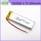 850mAh Li-polymer Battery for Fluorescent Lights