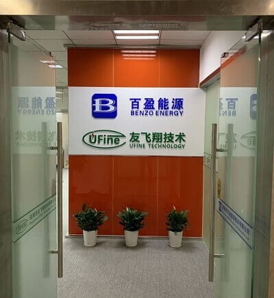 China Lithium Battery Manufacturer