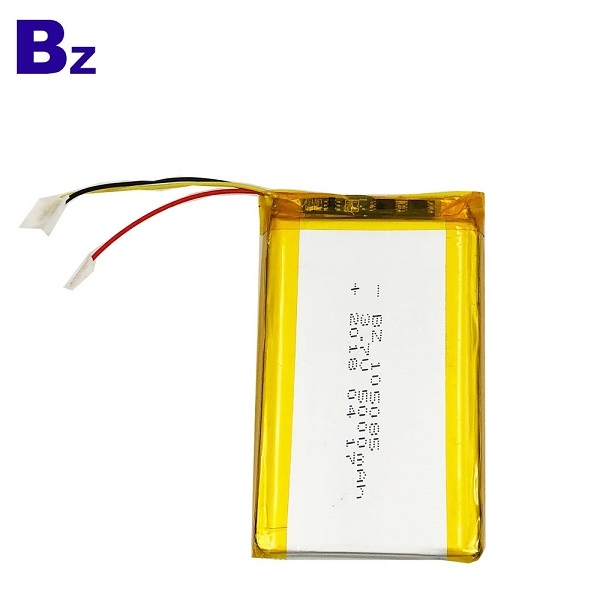 lithium battery discharge working principle