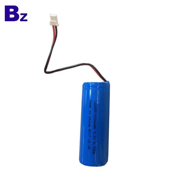 26650 lithium battery