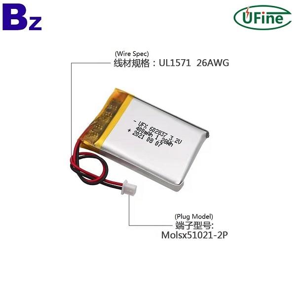 lithium iron phoshate battery