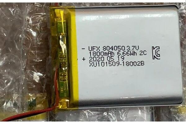 804050 1800mAh 2C battery