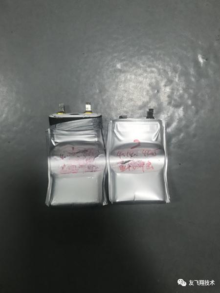 li-polymer battery impact test
