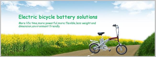 E-bike battery