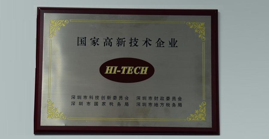 li Battery Certifications