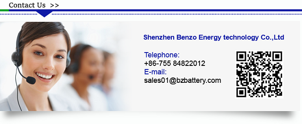 contact us - lithium battery manufacturer