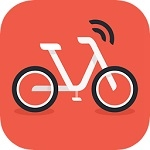 Electrical Bike Battery