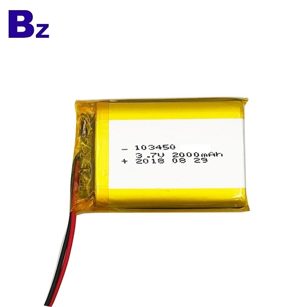 Battery for Facial Cleanser Cosmetic Instrument
