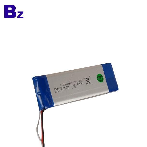 2000mah 7.4V Rechargeable Polymer Li-Ion Battery