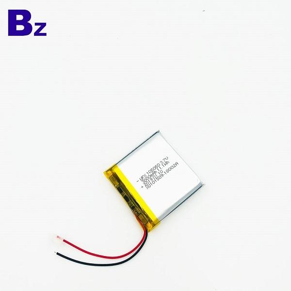 Lipo Battery for Flashligh