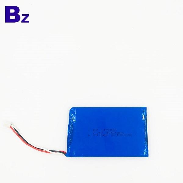 115898 2S 4000mah 7.4v Battery