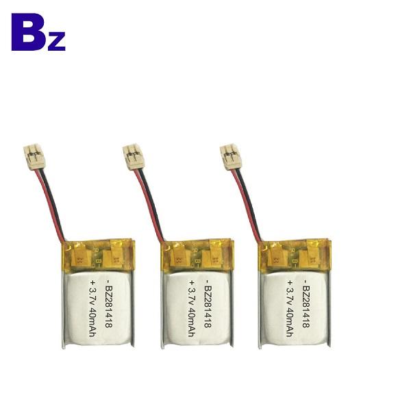 40mAh 3.7V Rechargeable LiPo Battery