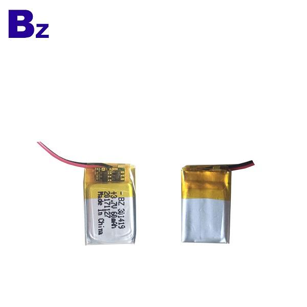 60mAh LiPo Battery