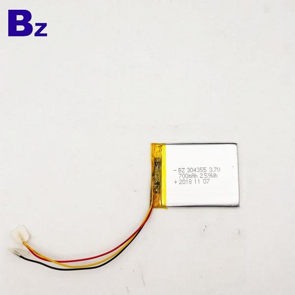 700mAH 3.7v Lipo Battery
