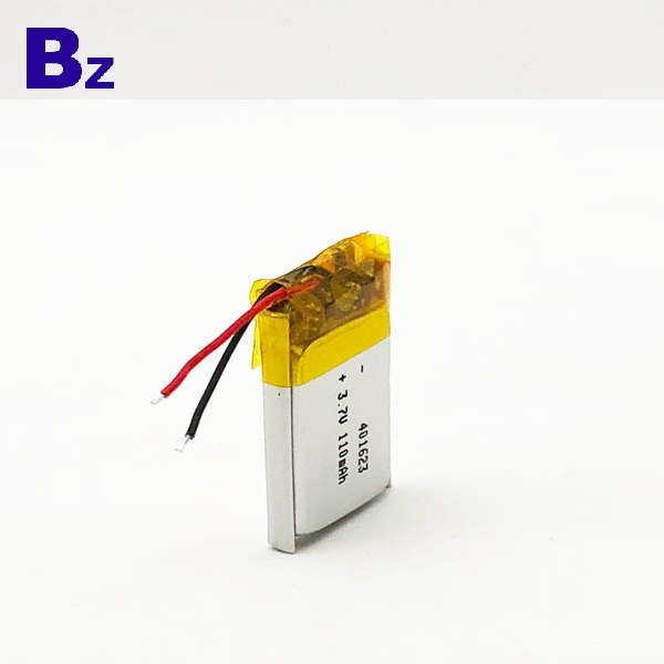 Battery for Mobile WIFI