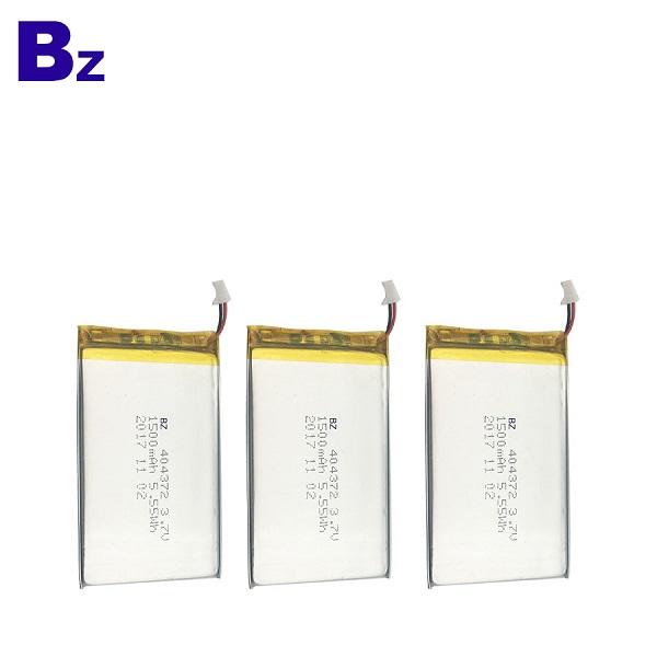 1500mAh 3.7V Rechargeable Li-Polymer Battery