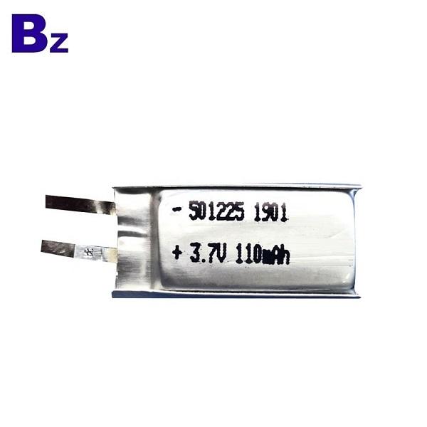 110mAh Lithium Cells