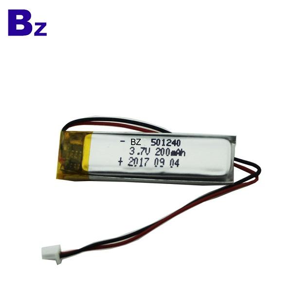 200mah 3.7V Rechargeable LiPo Battery Pack