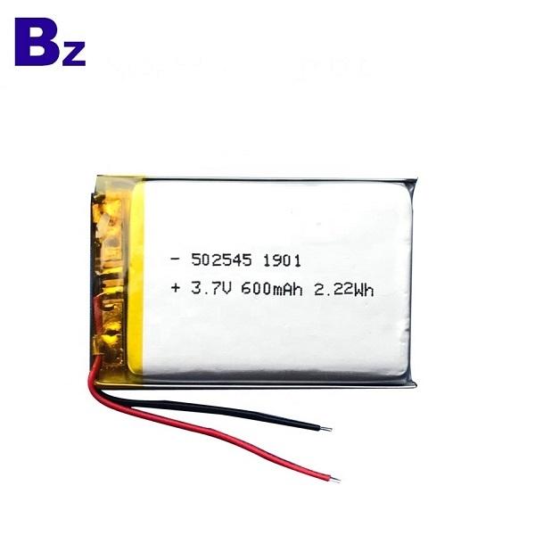 502545 600mAh 3.7V Lipo Battery