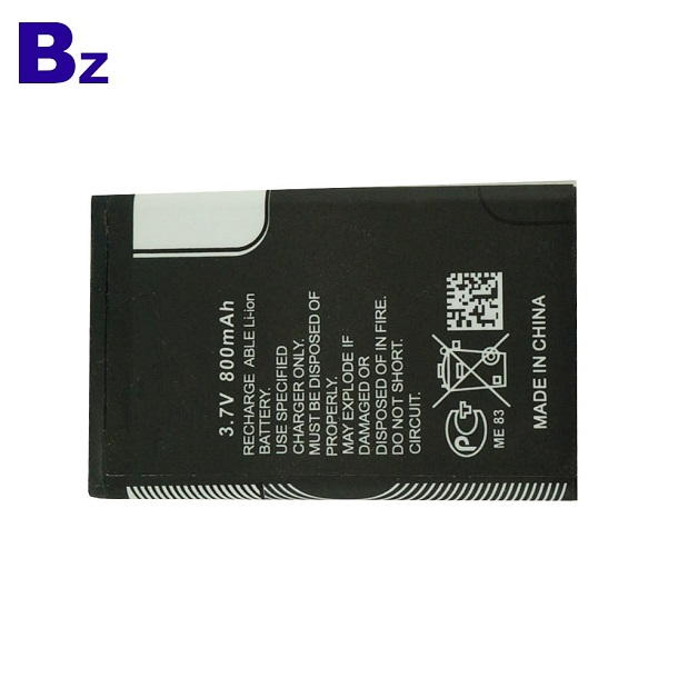 LiPo Battery for Mobile Phone