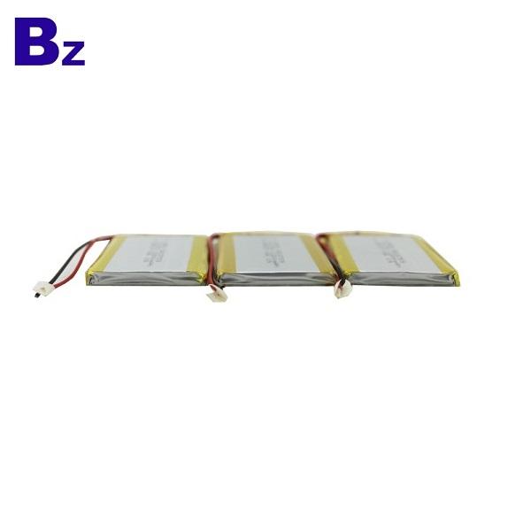 1200mAh 3.7V Rechargeable LiPo Battery