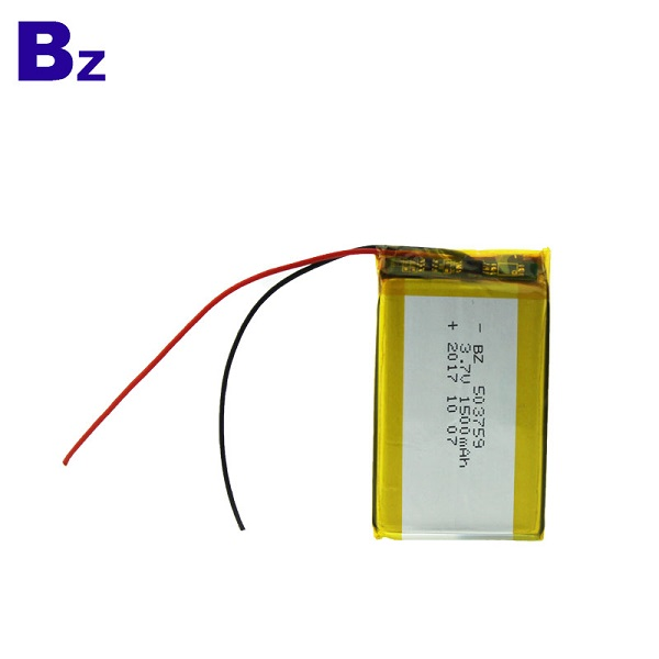 1500mAh Lithium-ion Polymer Battery