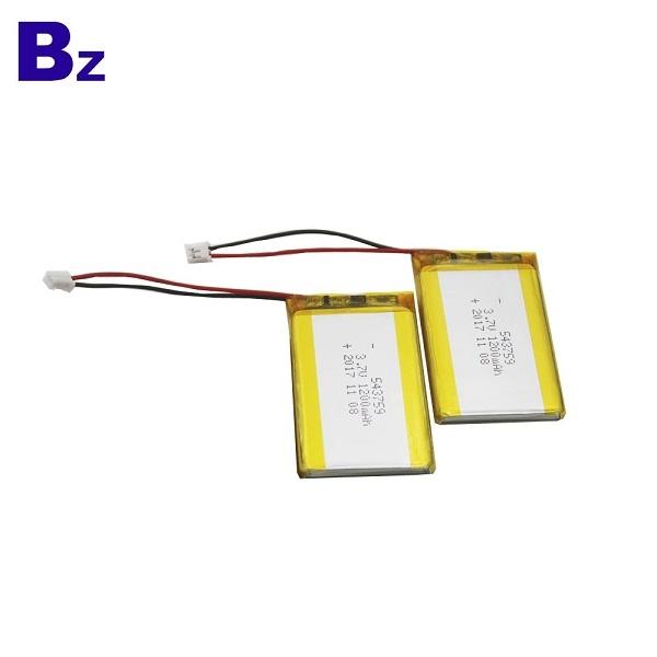 1200mAh Lipo Battery For GPS