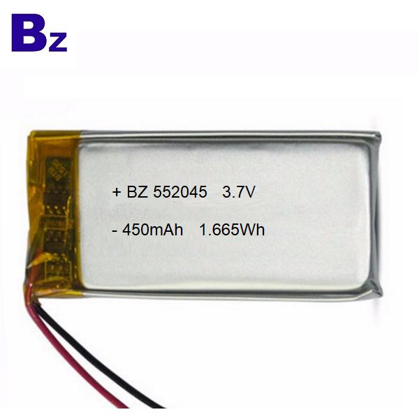 552045 450mAh 3.7V Lipo Battery