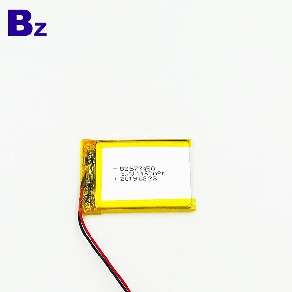 1150mAh 3.7V Polymer Li-ion Battery