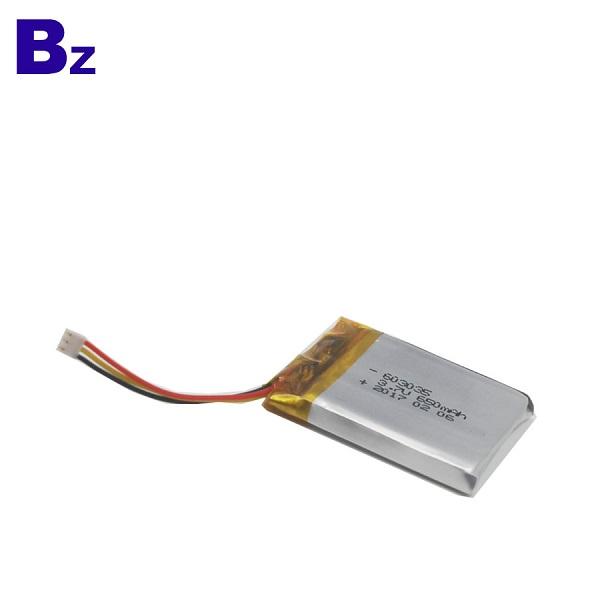 650mAh 3.7V Li-Polymer Battery
