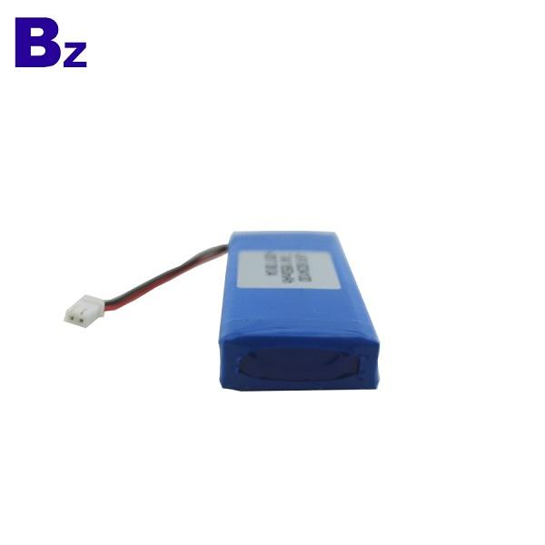 1850mAh 7.4V LiPo Battery