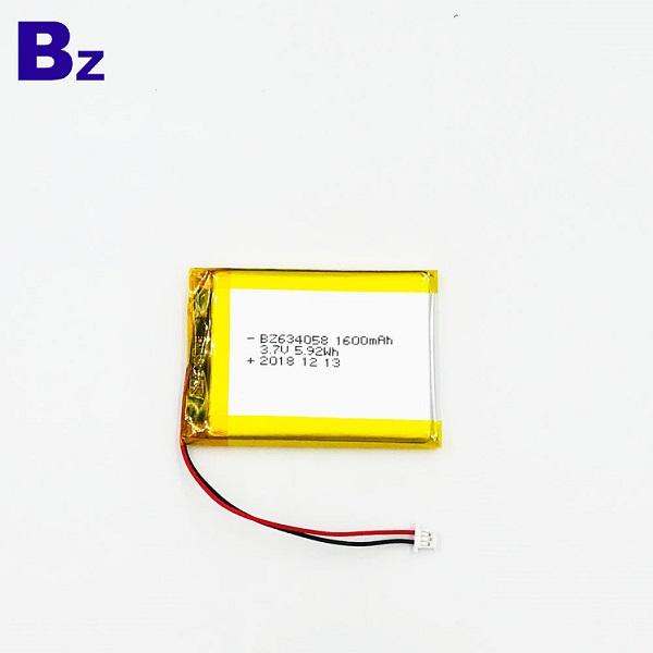 1600mAh 3.7V Lipo Battery
