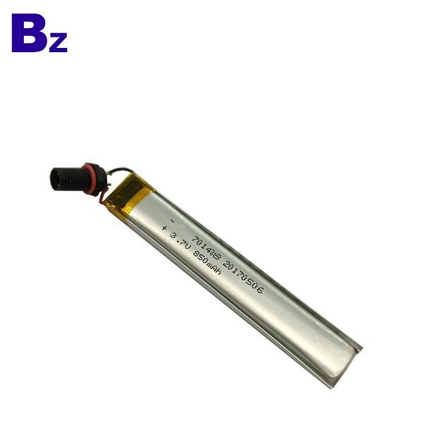 850mah Lipo Battery