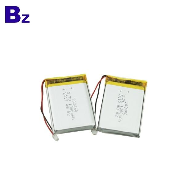 1300mAh 3.7V Rechargeable LiPo Battery
